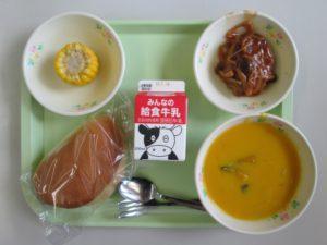 今日の給食・7月13日(金)
