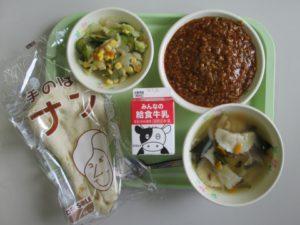 今日の給食・7月20日(金)