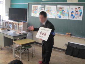 3年生が万引き防止教室を行いました