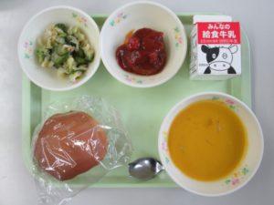 今日の給食・7月16日(火)