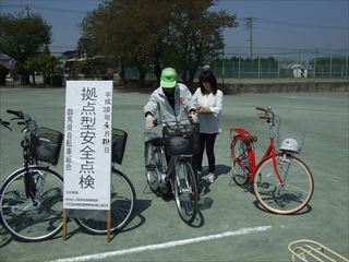 自転車車検01_R