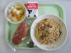 今日の給食・10月4日(金)